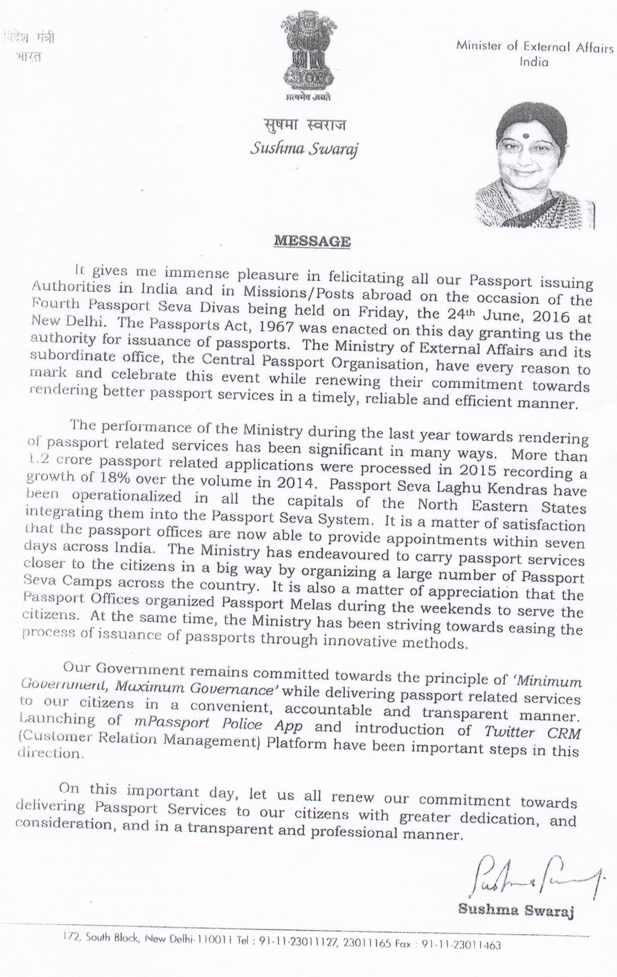 Eam's Message On Passport Seva Divas
